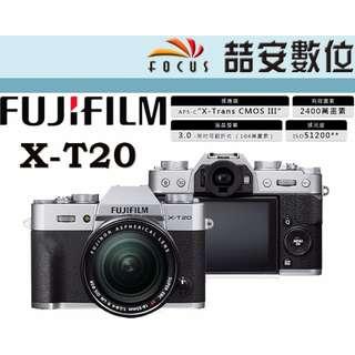 《喆安數位》FUJIFILM XT20 X-T20 單機身 平輸 FUJI 4k 觸控螢幕 一年保固 銀 黑
