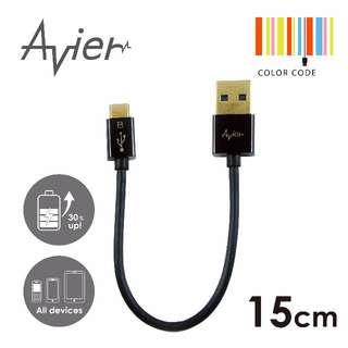 🚚 【Avier】超薄炫彩Micro USB 2.0充電/傳輸線。15cm黑色/MU2015