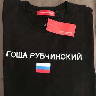 Gosha Rubchinskiy Logo Tee