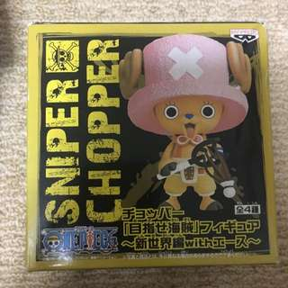 One Piece Chopper Chino Figure