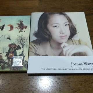 Joanna Wang CD 王若琳 大冒险 Adventures