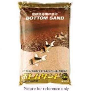Sudo Bottom Sand