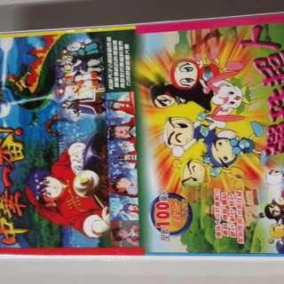 🚚 中華一番! + 彈珠超人(超值二合一,VCD 五十片裝)