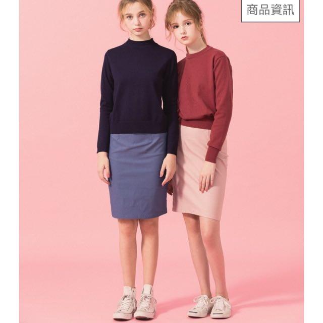 賤賣 全新 氣質粉修身裙