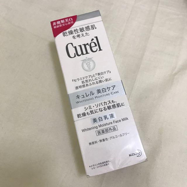 【全新】非酸類美白 Curel 日本珂潤 潤浸美白保濕乳液