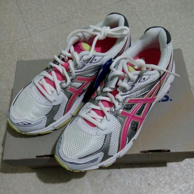 REPRICED: Asics Gel Galaxy 7 Running Shoes