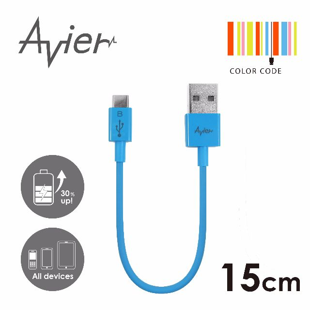 【Avier】超薄炫彩Micro USB 2.0充電/傳輸線。15cm北卡藍/MU2015