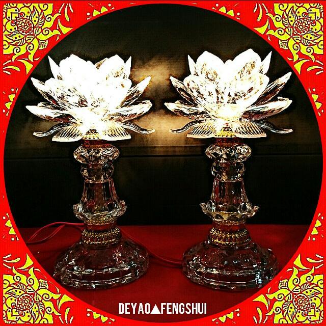 Bn Beautiful Lotus Flower Electric Led Lamp Lighting Vintage