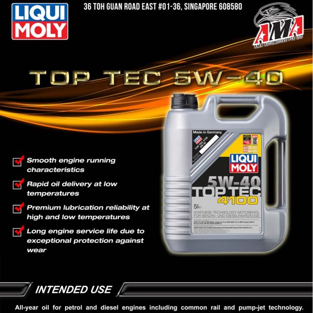Cheapest In The Market Purchase Any Liqui Moly Engine Oil