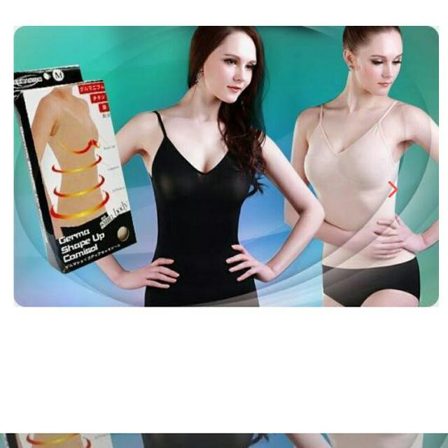 Germa Shape Up Camisole