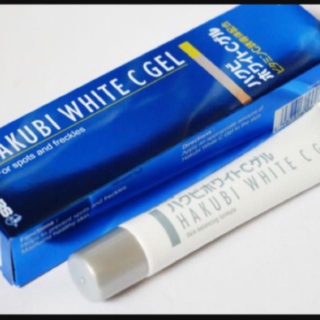 Hakubi White C Gel 20g