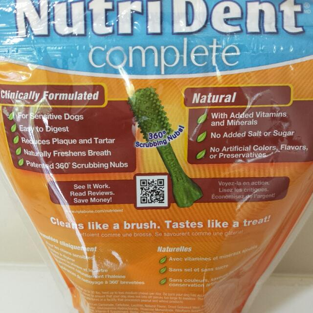 NutriDent Grain-Free Dental Chews