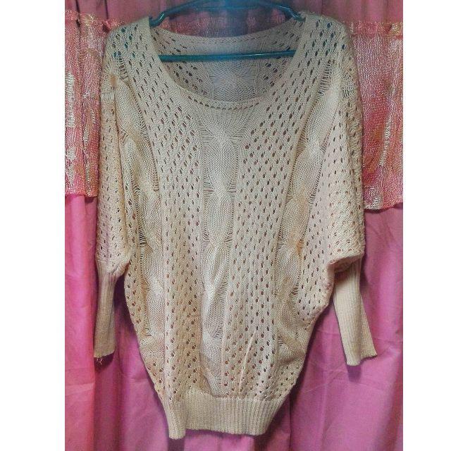 Peachy blouse