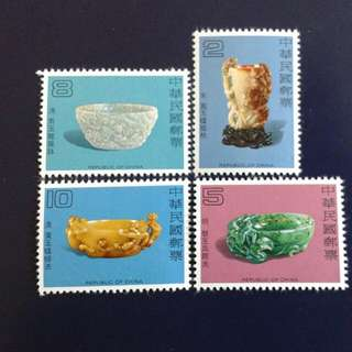 Taiwan Stamps. 1980-05-20.  -Ord. 264. Ancient Chinese Jade Articles  Postage Stamps. (Issue Of 1980) -古代玉器郵票.  Please Make An Offer.