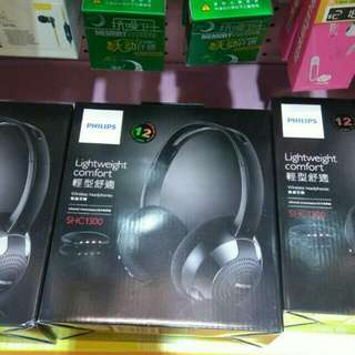 Philip headphone 大平賣
