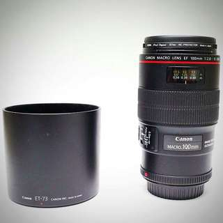 Canon 100mm L f2.8 IS (priced to sell)