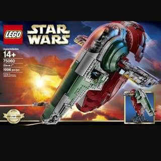Lego 75060 Slave 1 Ucs