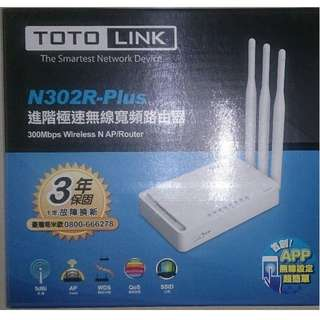 totolink n302r 進階極速無線寬頻路由器 / 分享器