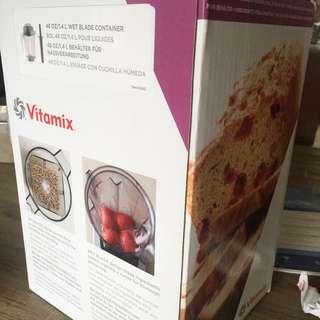 Vitamix 48oz Container