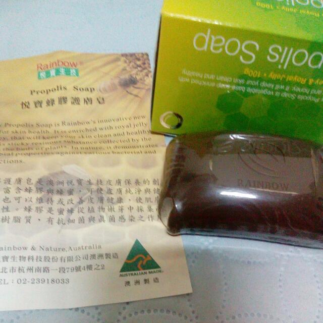 蜂膠護膚皂