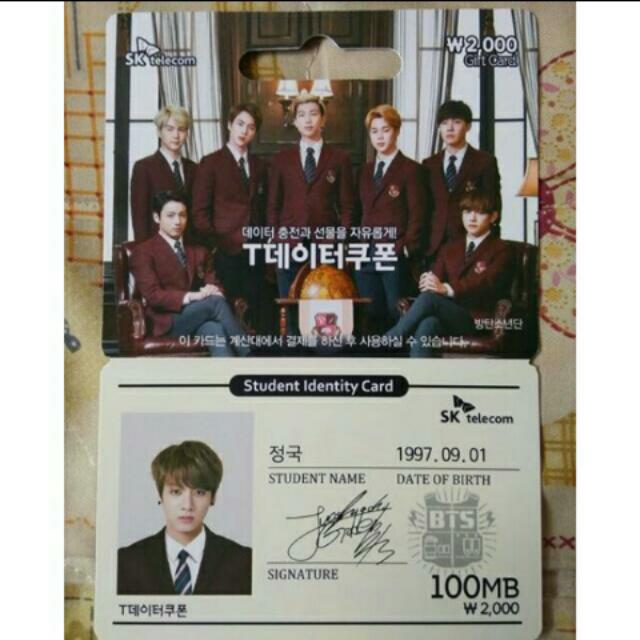 [Clearance Sale] BTS Jungkook SK Telecom Data Coupon