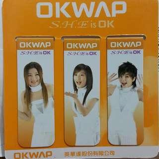 ↘出清↘ 全新 S.H.E 磁鐵書籤 代言OKWAP 轉售