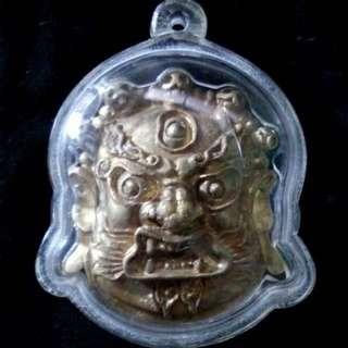 Phra Pirab