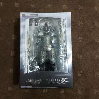 Authentic Dissidia Play Arts Gabranth Action Figure