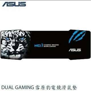 正品 ASUS華碩 DUAL GAMING 雪原豹電競滑鼠墊 TCD2000-ASUS