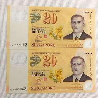 $20 Yusof Ishak Brunei Commemorative Notes