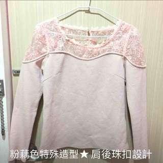 肩後特殊造型拼接長袖上衣 粉色 粉藕色 粉紅色 長袖 造型 拼接 上衣