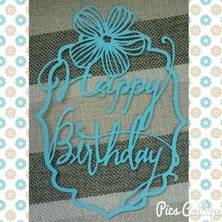 紙雕-生日快樂
