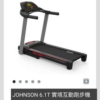 JOHNSON 6.1T 實境互動跑步機
