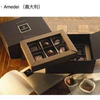 徵收:世界好吃的黑巧克力,純度高於65%以上