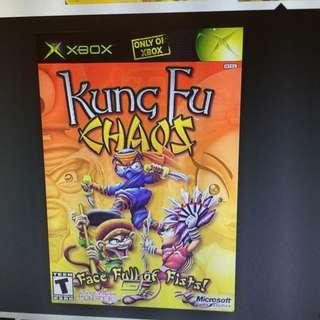 誠徵 功夫大亂鬥 Request For Kung Fu Chaos