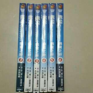 全新未拆封艦隊Collection鶴翼之絆1-6