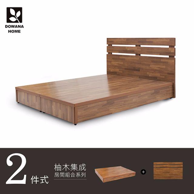 【日式工業-集成】集成二件式雙人房間組(床頭片+床底) 111+2【組】