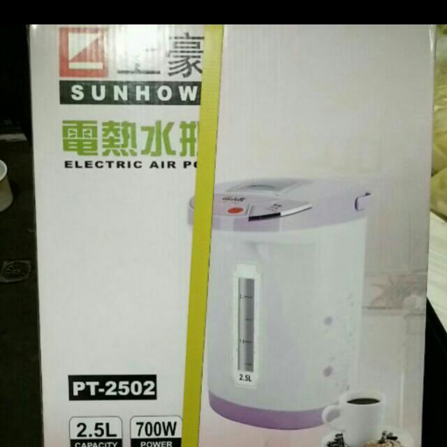 上豪 電熱水瓶 PT-2502