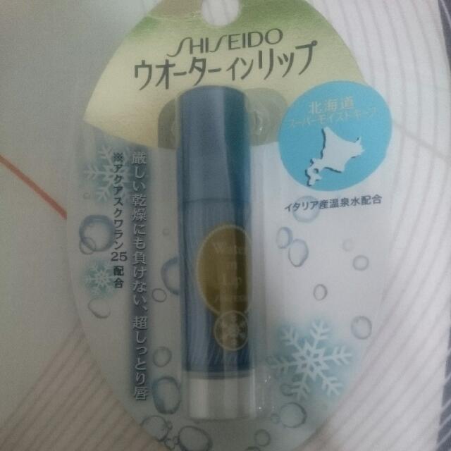 日本北海道 護唇膏 Water in Lip