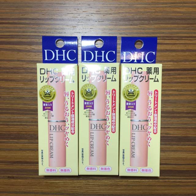 DHC橄欖油護唇膏❤️