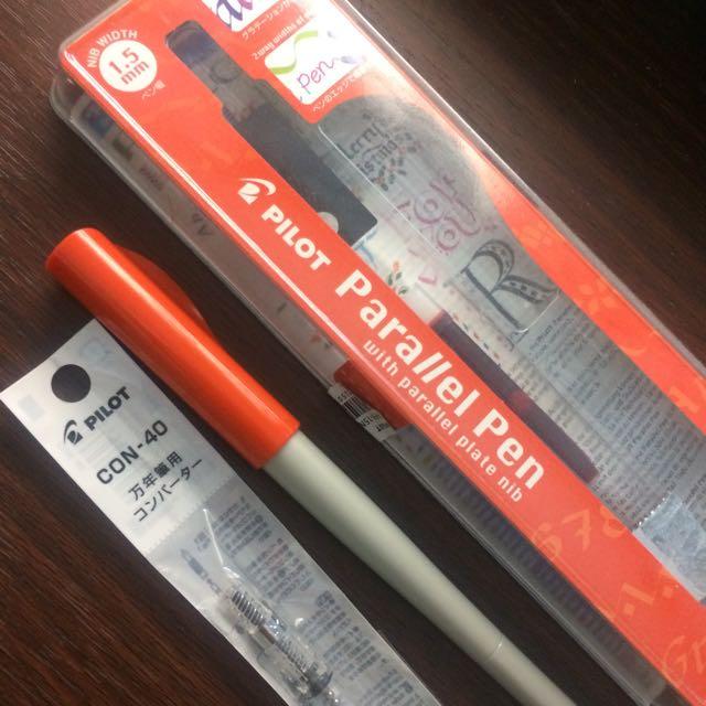 百樂Pilot Parallel Pen橘色1.5mm