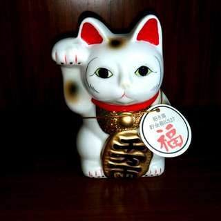 Japanese Cat Piggy Bank