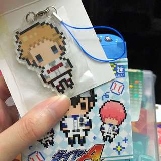 Diamond no Ace Keychain