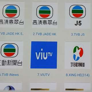 88tv Premium subscription for Android Box.  ( IPTV / ASTRO / Malaysia Channels / TV3 / ASTRO RIA / Malay / TVB / MYIPTV / MoonTV / worldwide channels / TV box)
