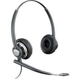 Plantronic Headset