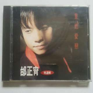 Oldies Chinese Album cd. Selling $12