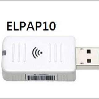 EPSON 投影機用 無線模組 ELPAP10