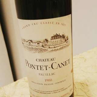 1988 Pontet Canet - Red Wine