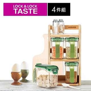 🎀《現貨》Lock&Lock樂扣樂扣纖綠調味盒4入組430mlx4/附木層架量勺 鹽巴味精砂糖保鮮盒