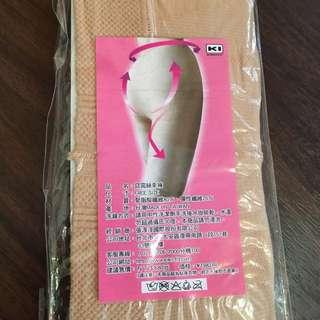 窈窕絲束褲 新 未拆封 膚色 49元!